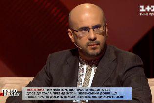Успешность политика надо мерить по предвыборной программе - Сергей Рудык