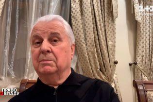 Леонід Кравчук розповів про плюси та мінуси президентства Володимира Зеленського