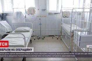 Новини України: у Дніпрі містяни обладнали операційну в обласній дитячій лікарні