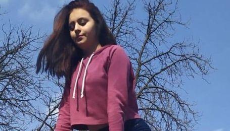 В Киеве пропала девочка-подросток: фото, приметы