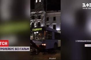 У Чернівцях біля міської ради тролейбус протаранив авто і врізався у дерево: відео
