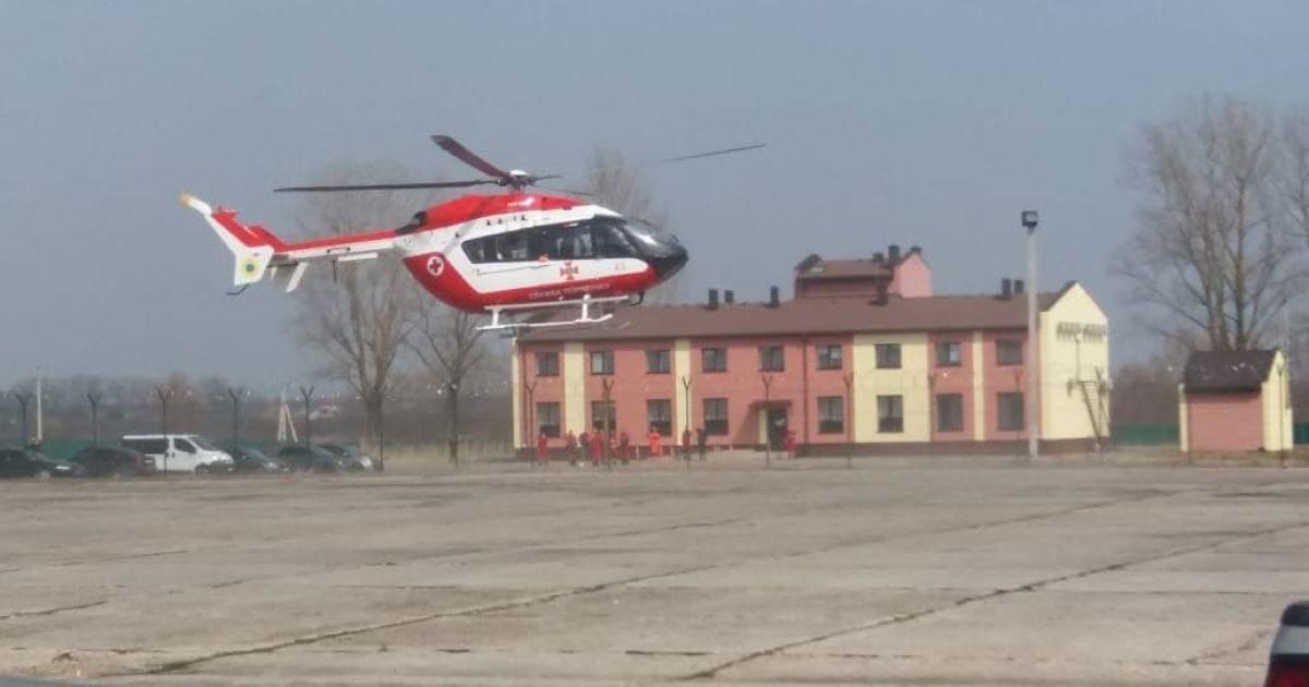 У Львівській області розпочав патрулювання гелікоптер з бригадою медиків: фото