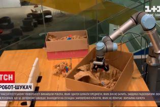 Новости мира: американского робота научили искать вещи, которых он не видит