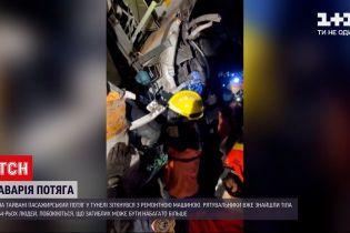 Новини світу: кількість жертв залізничної катастрофи на Тайвані продовжує зростати