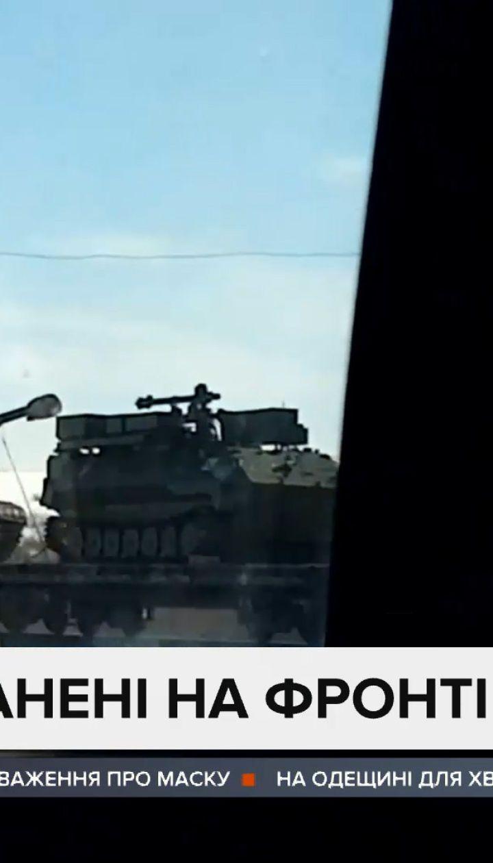 Россия отказалась продлевать «режим перемирия» и стягивает к украинским границам войска и технику