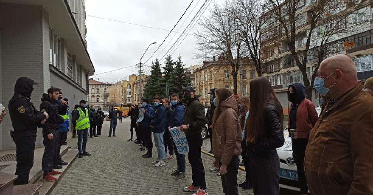 У Львові через бізнес Медведчука пікетували СБУ (фото)