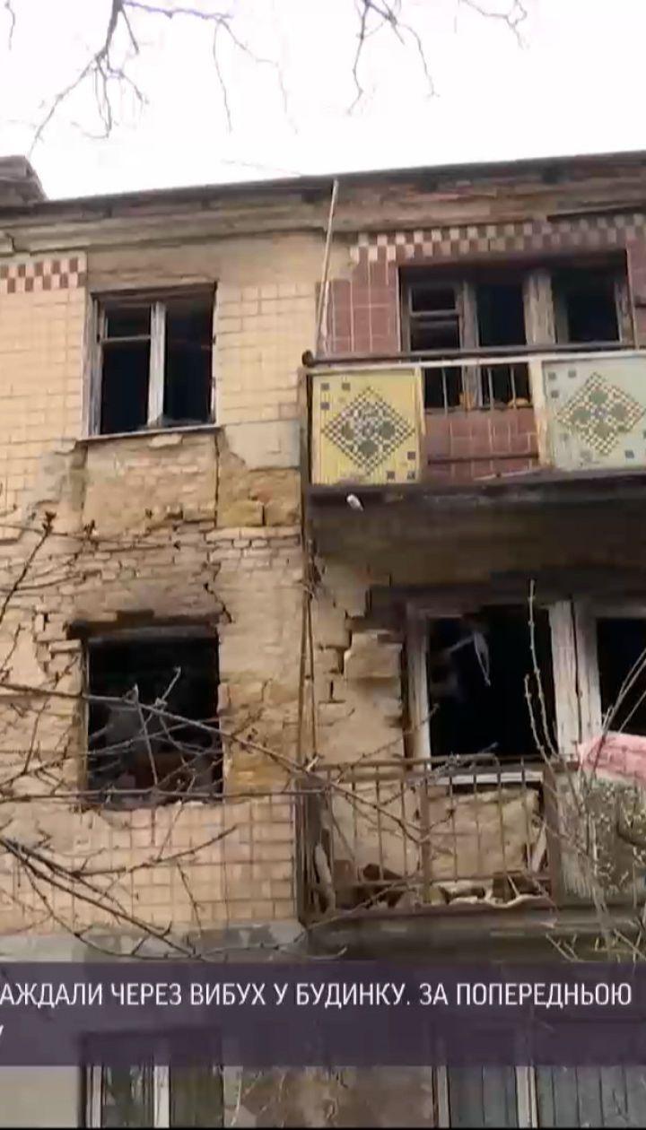Новини України: в Одесі внаслідок вибуху загинув чоловік, ще четверо людей зазнали поранень