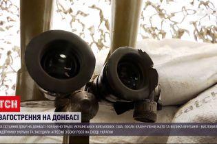 Новини з фронту: за добу відбулося 7 ворожих обстрілів, троє українських бійців - поранені