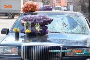 Авто, которое принадлежало американскому губернатору, продает картошку в Черновцах