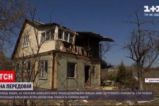 Новости с фронта: оккупанты обстреливают с минометов дома гражданских жителей Водяного