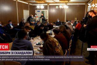 Новини України: на двох дільницях на Прикарпатті вибори вже визнали недійсними