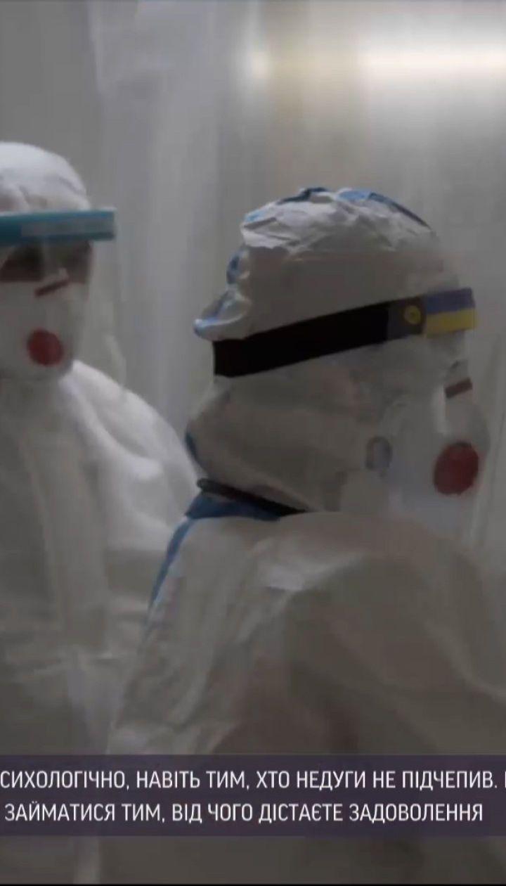 Новости Украины: что делать, если коронавирусная реальность вызывает стрессы