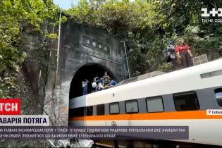 Новости мира: на Тайване спасатели пытаются добраться к еще четырем вагонам в тоннеле