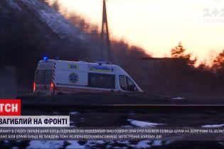 Новини з фронту: український боєць підірвався на невідомому вибуховому пристрої поблизу селища Шуми