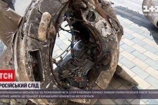 Новини світу: в Нагірному Карабасі азербайджанські військові знайшли уламки російської ракети