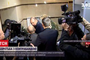 Новости Украины: стали известны имена людей, на которых наложены санкции за контрабанду