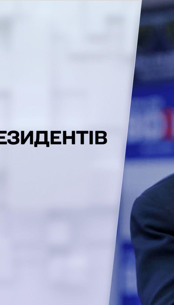 Новости недели: Зеленский и Байден провели первый телефонный разговор
