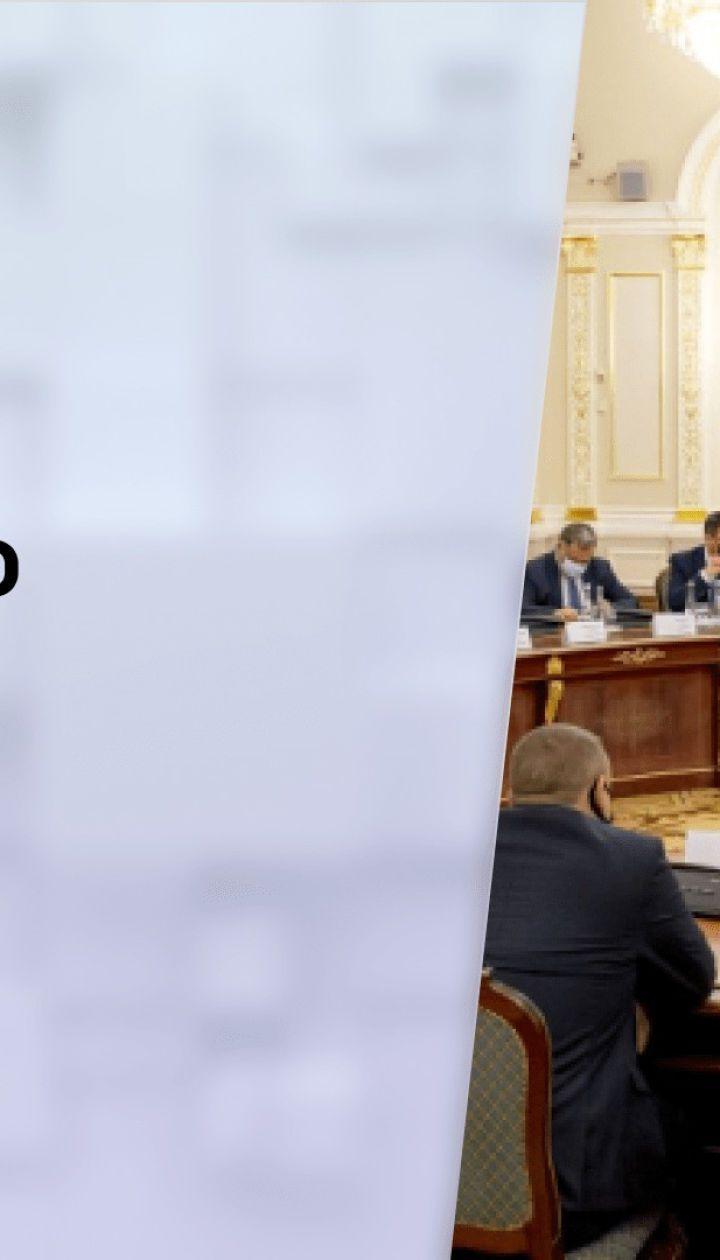 Новини тижня: РНБО ввела санкції проти 10 найбільших контрабандистів