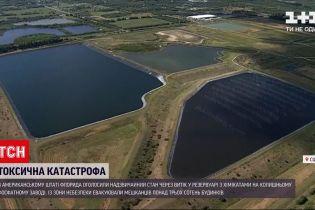 Новости мира: в штате Флорида произошла утечка в резервуаре с химикатами на бывшем фосфатном заводе