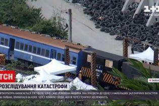 Новости мира: виновник одной из крупнейших железнодорожных катастроф на Тайване попросил прощения у жертв