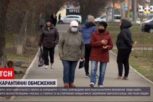 Новости Украины: в Сумах усилили карантинные ограничения