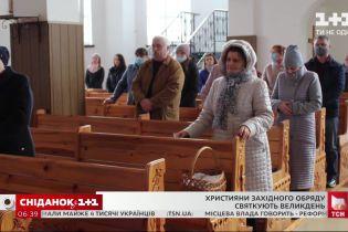 Христиане западного обряда празднуют Пасху: как отмечали в Украине и мире