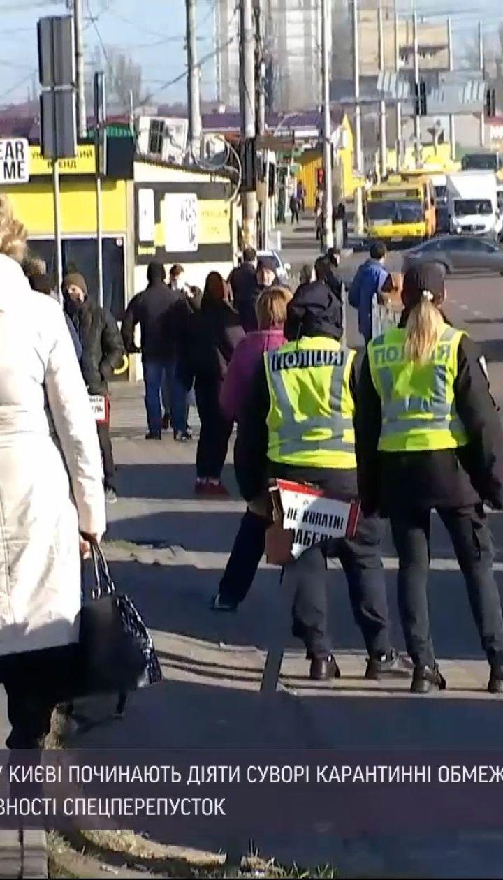 Новини України: як працює київський наземний транспорт в умовах нових карантинних обмежень