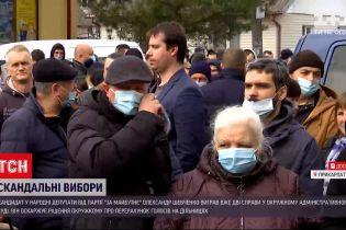 Новини України: у виборчому окрузі в Надвірній на Прикарпатті події змістились до Окружного адміністративного суду