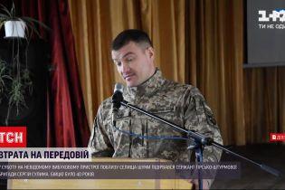 Новини з фронту: поблизу Шумів підірвався український військовий
