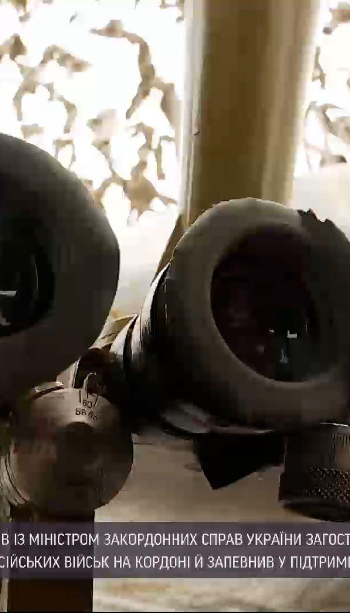 Новини України: Жозеп Боррель обговорив з Дмитром Кулебою нарощування кількості російських військових на кордоні