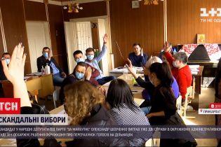 Новини України: як розгортаються події у виборчому окрузі в Надвірній