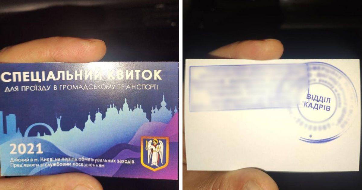 Локдаун у Києві: викрили 18-річну киянку на збуті спецквитків для транспорту