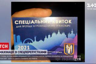 Новости Украины: в Киеве задержали 18-летнюю девушку, которая продавала фальшивые спецбилеты