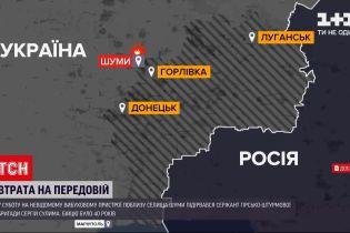 Новини з фронту: на Донбасі на невідомому вибуховому пристрої підірвався український військовий
