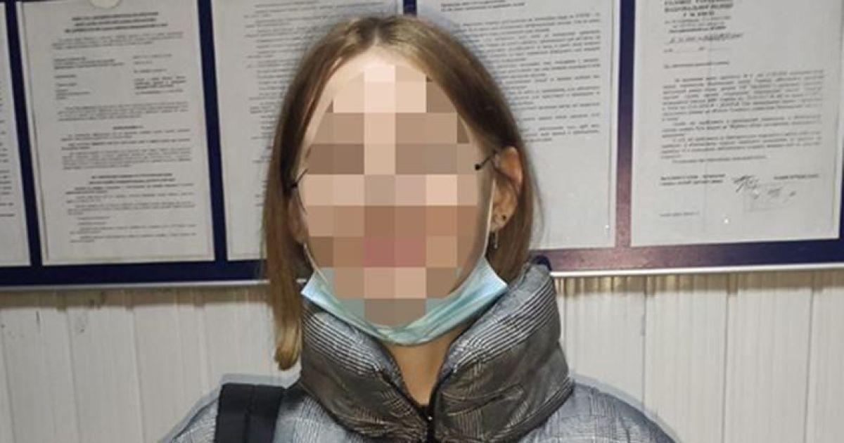 @ Полиция Киева / Facebook