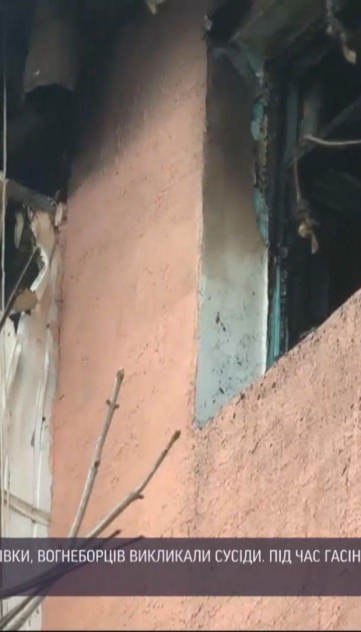 Новости Украины: в Запорожье произошел пожар в 5-этажном доме, погибли три человека