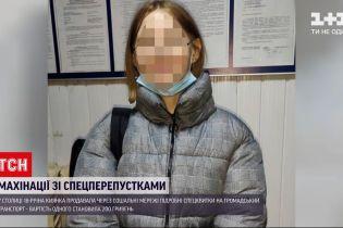 Новости Украины: в Киеве девушка создала бизнес на фальшивых спецбилетах