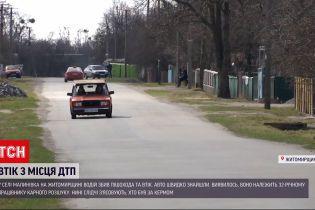Новини України: у Житомирській області оперуповноважений карного розшуку збив на смерть чоловіка