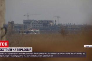 Новости с фронта: боевики обстреляли украинские позиции возле Донецкого аэропорта