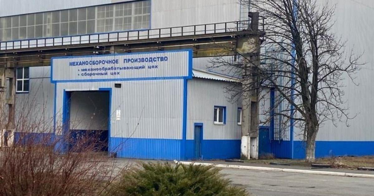 @ Facebook/Управління СБУ у Львівській області
