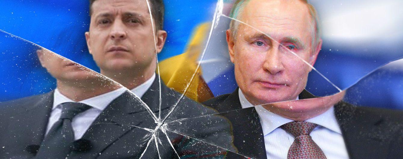 Шах и мат России: как Соединенные Штаты поставили Путина на место