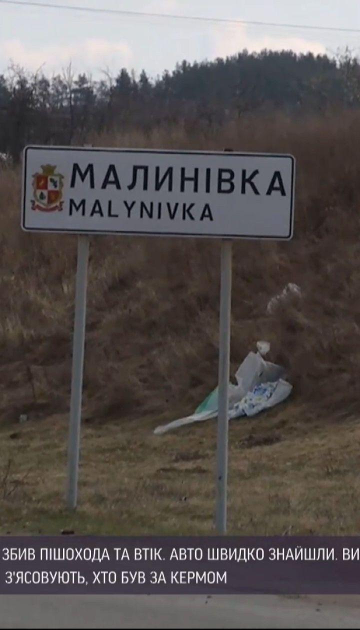 Новини України: у Житомирській області під колесами авто поліцейського загинув пішохід