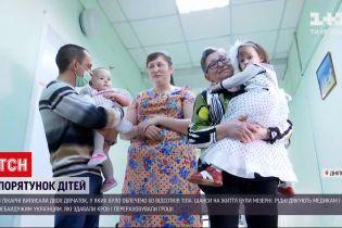 Новини України: з дніпровської лікарні виписали двох дівчаток, які зазнали 60 % опіків