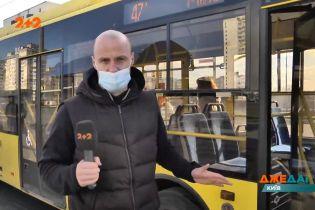 Киев парализовало: общественный транспорт по пропускам, на дорогах 10-бальные пробки