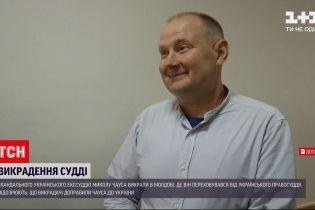 Новини світу: у молдовському МВС заявили, що екссуддю-втікача Чауса викрали українці