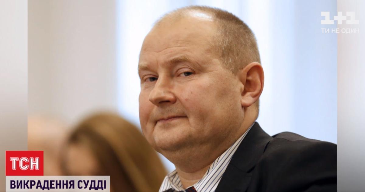 Кулеба заверил Молдову, что Украина не причастна к похищению судьи Чауса