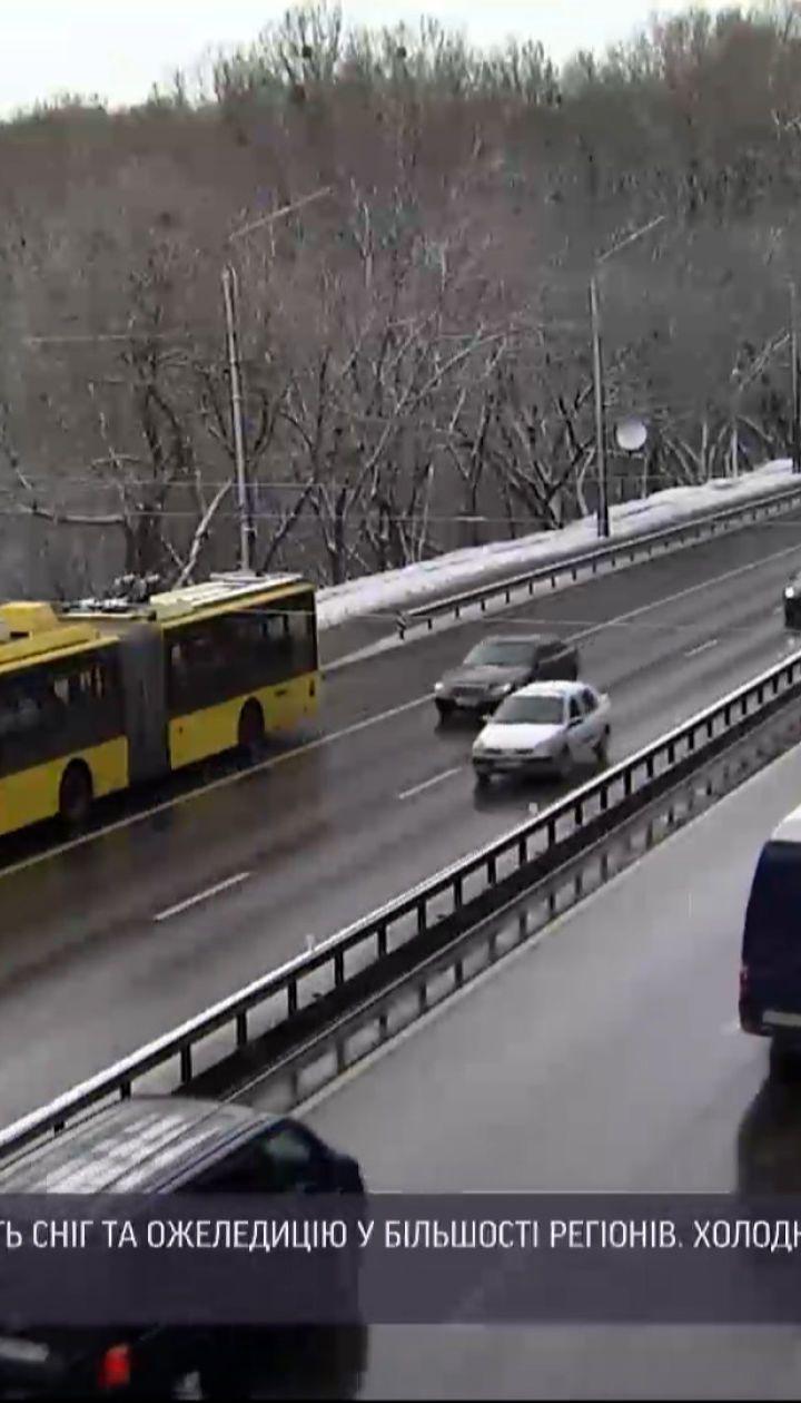 Погода в Україні: синоптики попереджають про сніг та ожеледицю найближчими днями