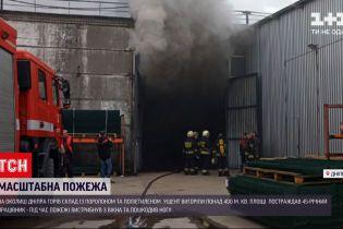 Новости Украины: в Днепре загорелся склад губок и мусорных пакетов