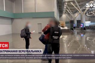 Новини України: в Одесі затримали чоловіка, який вербував моряків для перевезення нелегалів