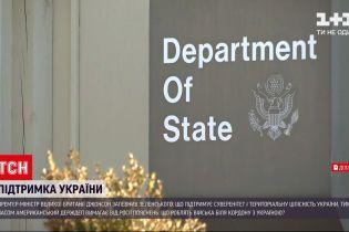 Новости Украины: НАТО, США и Великобритания осуждают действия Кремля в Донбассе